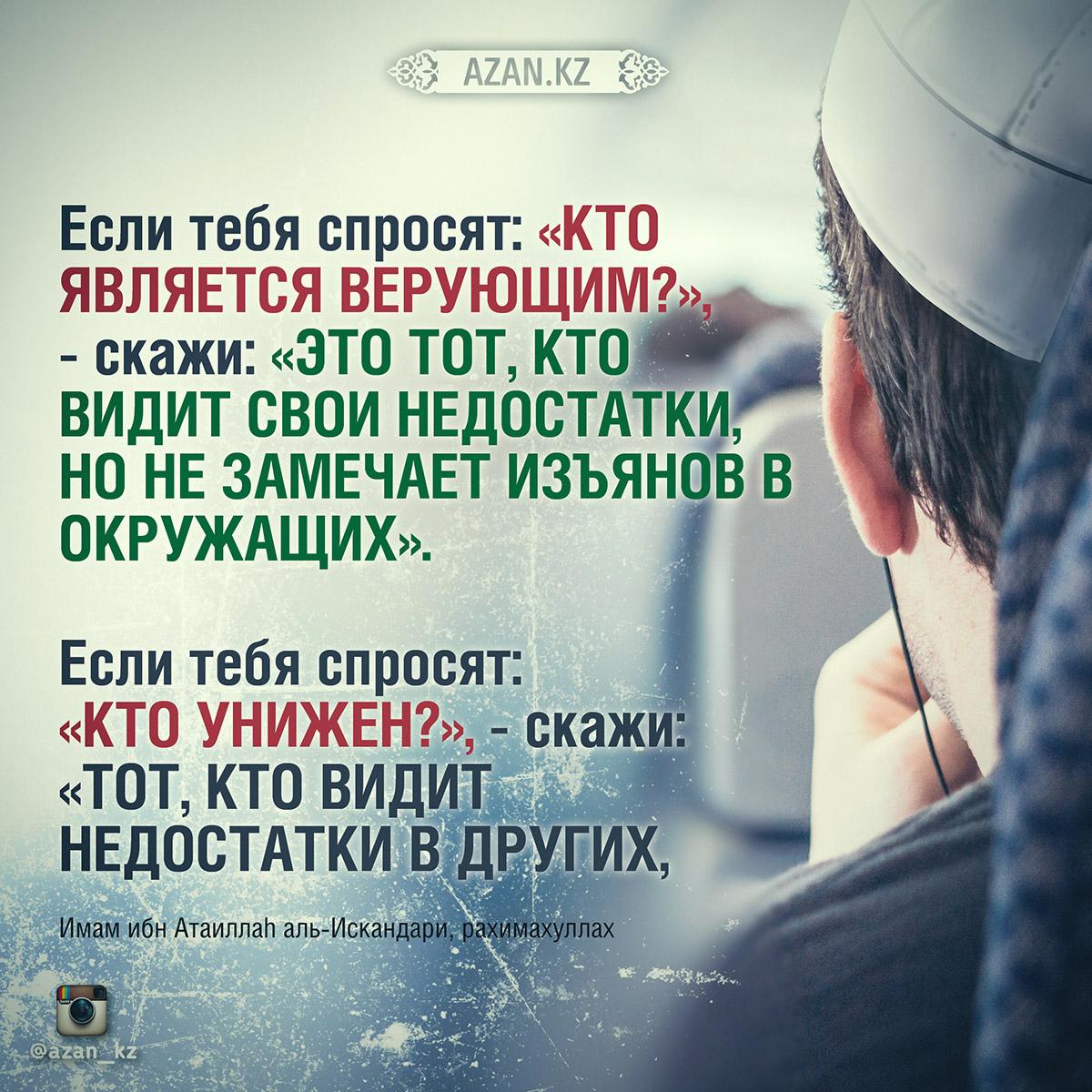 Рекламная открытка, картинки со смыслом исламские с надписями про брата