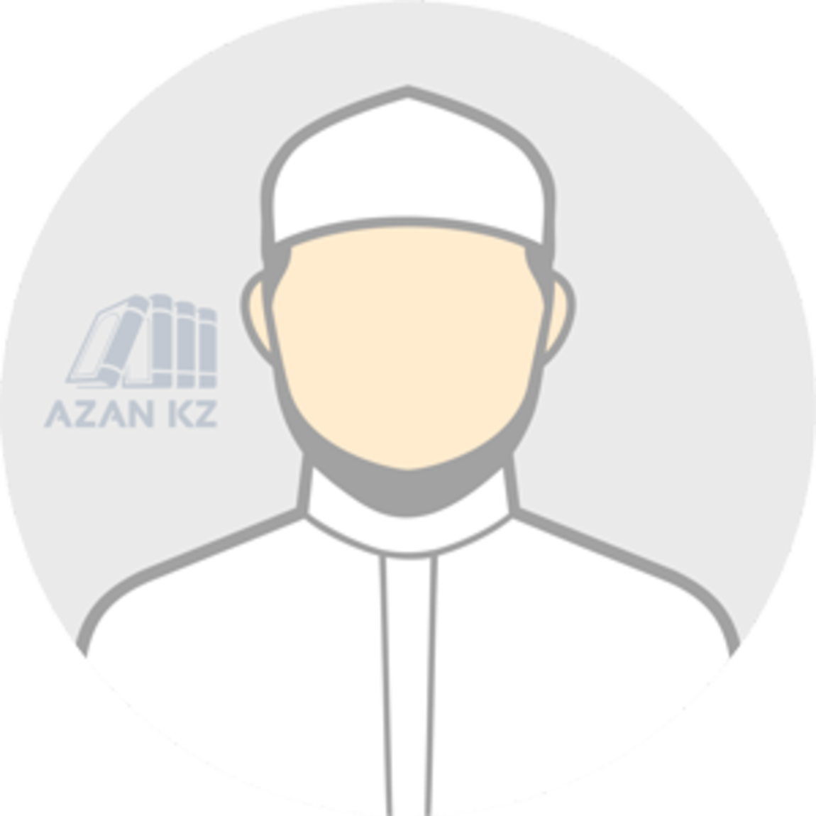 Nikyah azan kz seznamovací index