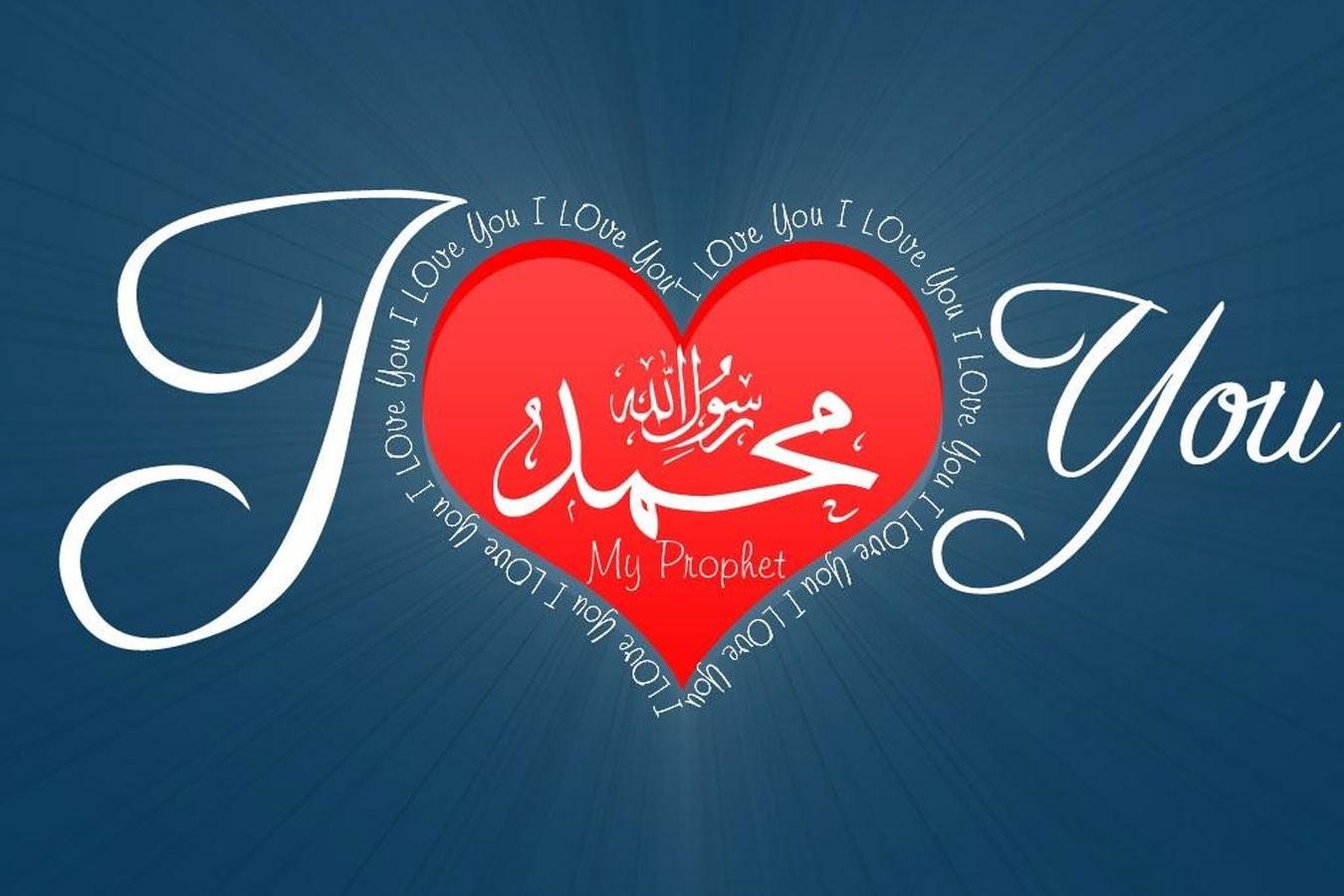 немного любимый на арабском картинки получается