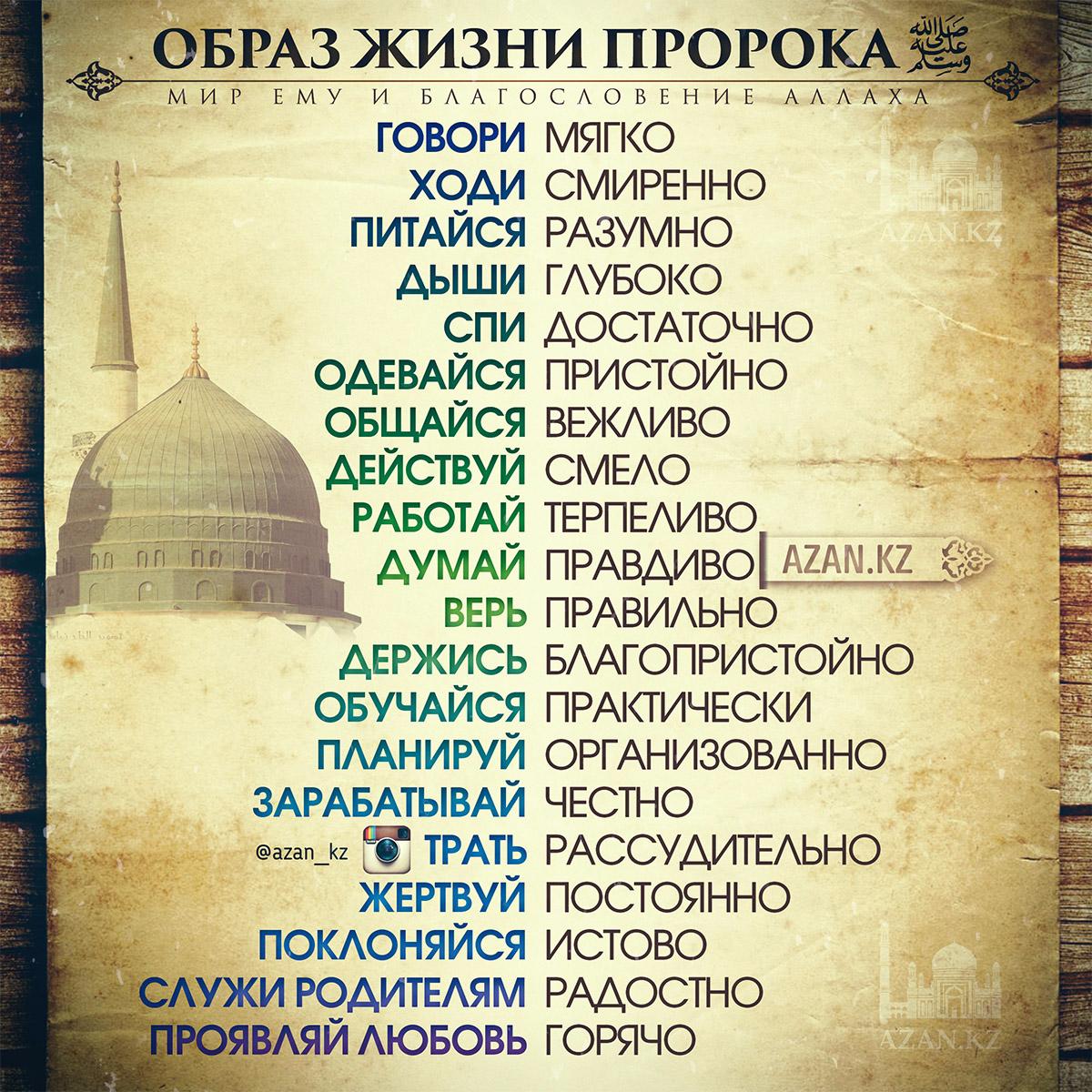 Цитаты на татарском языке о жизни с переводом