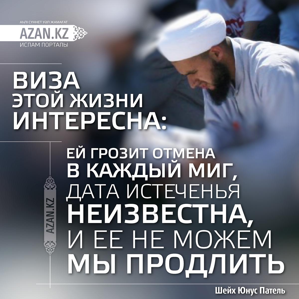 Картинки с исламскими высказываниями, надписями новые